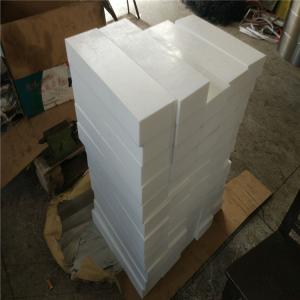 四氟模压板